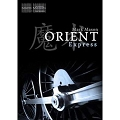 Orient Express with DVD