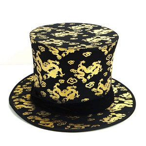Top Hat with Load Chamber- Collapsible GOLDEN DRAGON