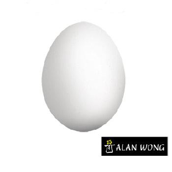 6d53de17af36 Wong Silicone Egg
