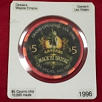 MAGICAL EMPIRE Caesar's Casino Chip *PREOWNED*