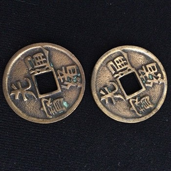Set of Two Jumbo BRONZE Color Oriental Coins - PREOWNED