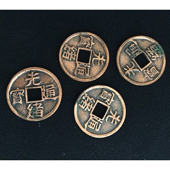 Set of Four Jumbo COPPER Color Oriental Coins - PREOWNED