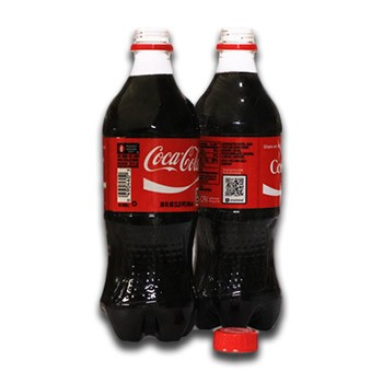Split Coke Bottle
